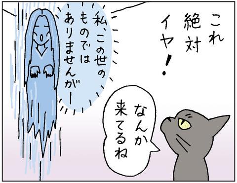 2016-00151