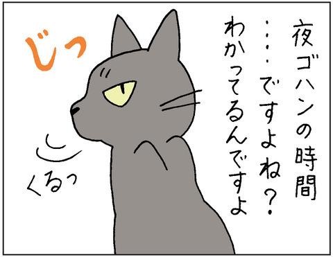 2016-00246