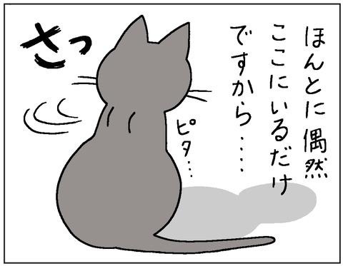 2017-00384
