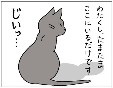 2017-00382