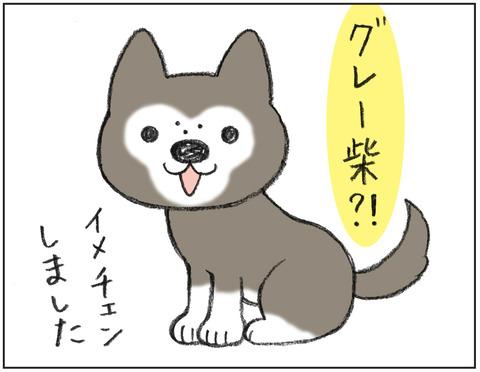 動物18-0127