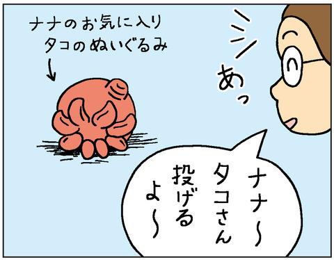 2017-00406