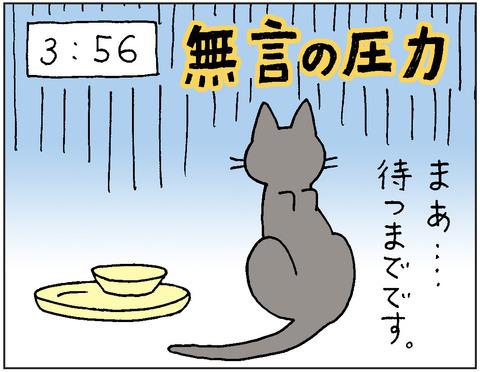 2016-00248
