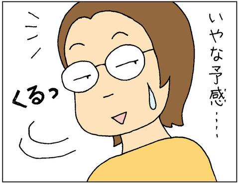 2016-00209