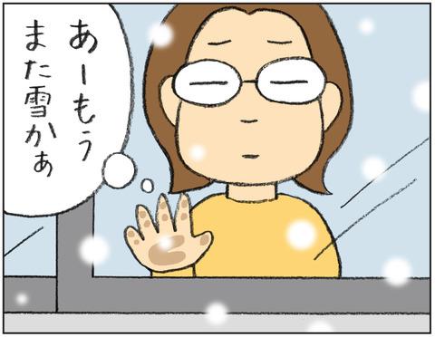 動物00465