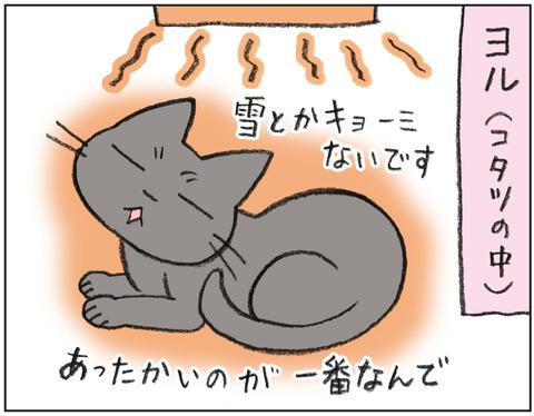 動物00467