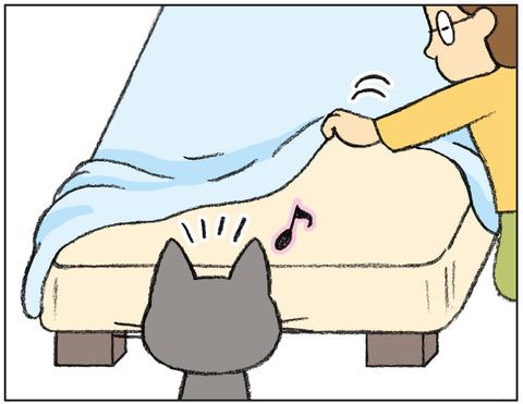 動物00488