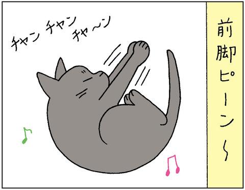 2017-00194