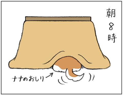 動物00442