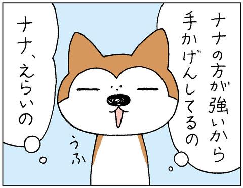 2017-00269