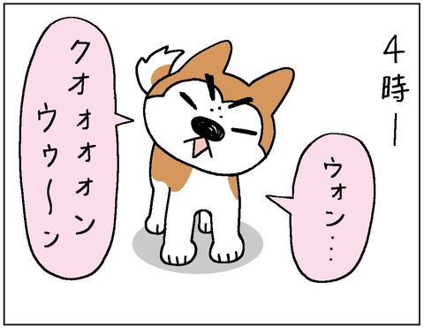 2017-00376