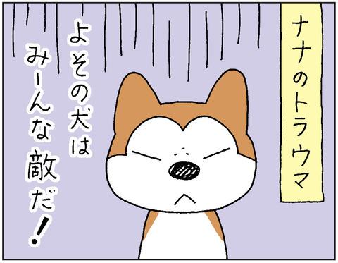2016-00145