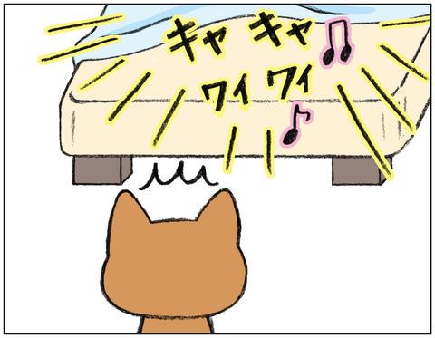 動物00492