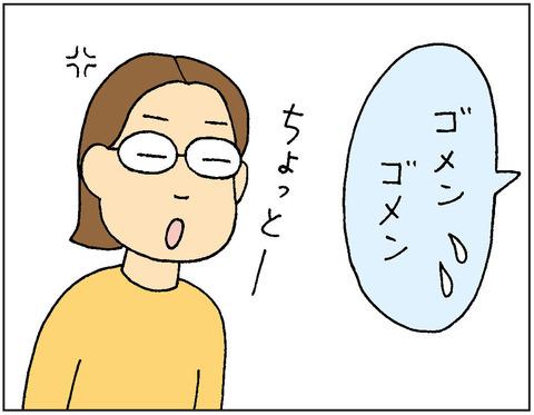 2017-00175