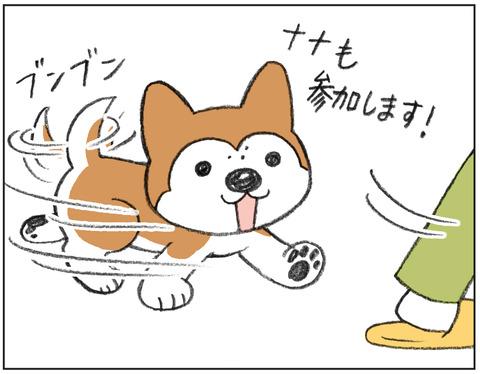 動物00496