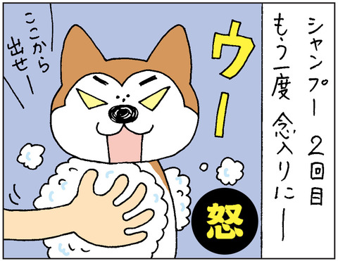 2016-00180