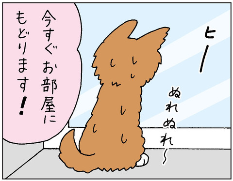 2017-00179