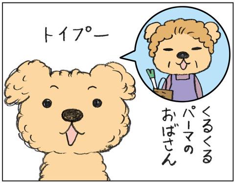動物00512