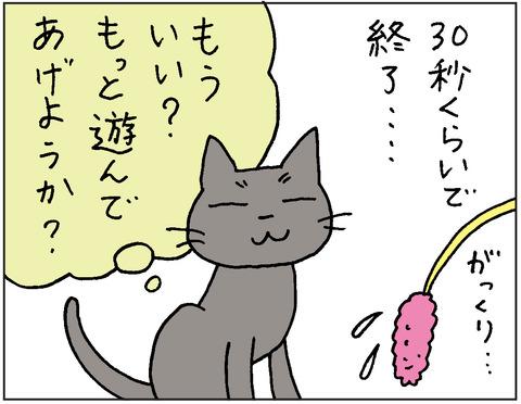 2016-0066