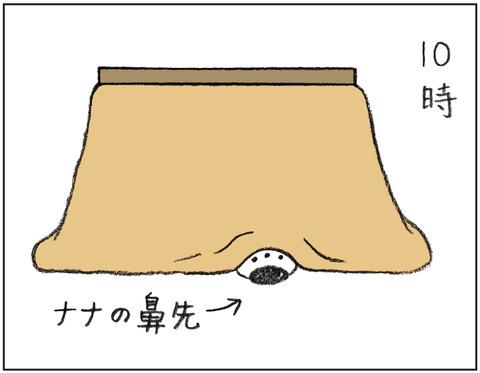 動物00443