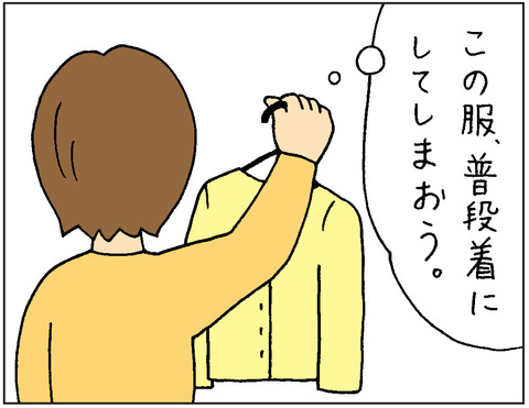 2017-00318