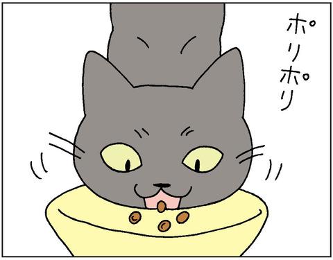 2017-00187