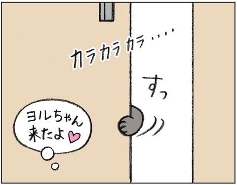 動物00450