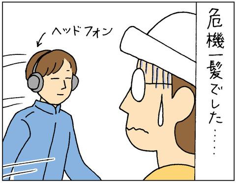 2017-00119