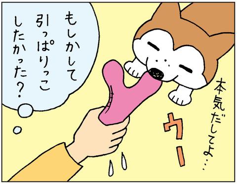 2016-00194