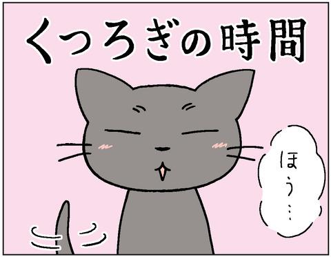 動物00420