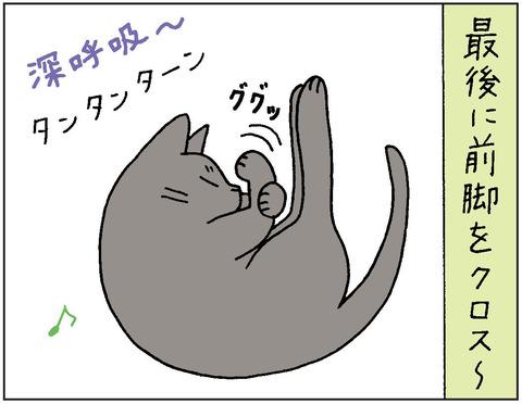2017-00196