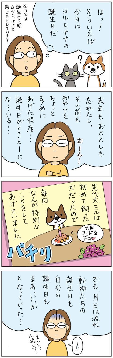 動物18-0151-1