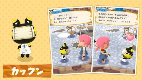 【ポケ森】キャンプ場に加わった新キャラクター「カックン」をご紹介♪のサムネイル画像
