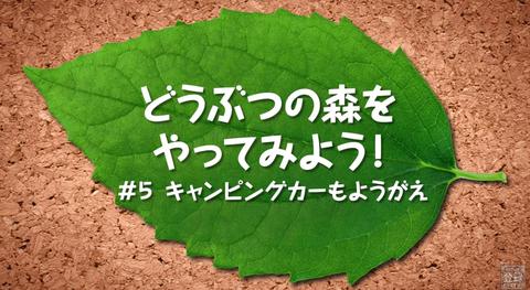 【ポケ森】Google Playキャンペーン!リリース前先行プレイ動画第5弾が公開!のサムネイル画像