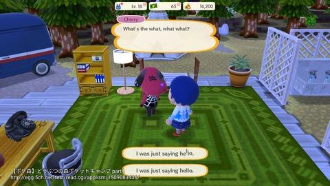 【ポケ森】横画面でプレイする方法がコチラ!wwwwwのサムネイル画像