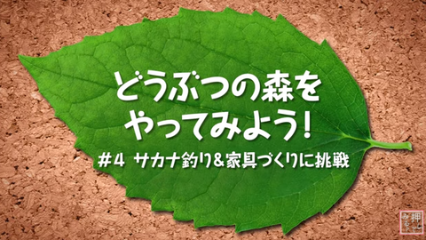 【ポケ森】Google Playキャンペーン!リリース前先行プレイ動画第4弾が公開!のサムネイル画像
