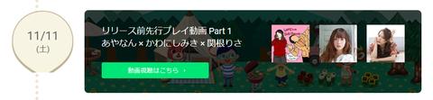 【ポケ森】Google Playよりリリース前先行プレイ動画の公開キタ――(゚∀゚)――!!のサムネイル画像