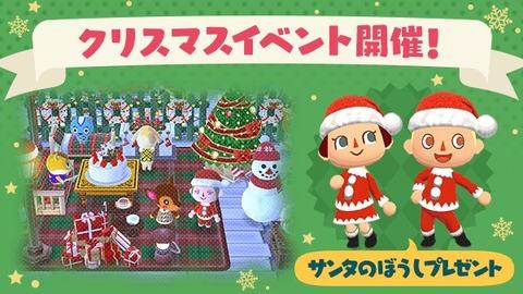 【ポケ森】まさかクリスマスのもとが月半ばもいかずゴミになるとはwwwwのサムネイル画像