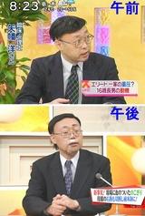 「ザ・ワイド」矢幡洋(臨床心理士)先生、何があったのでしょうか?
