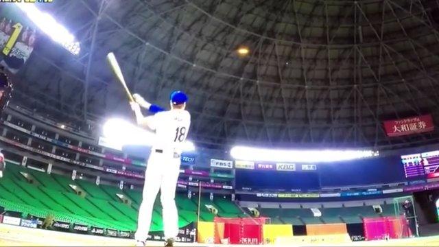 前田健太リアル野球盤ホームラン