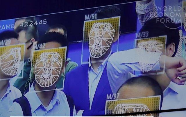 中国顔認証