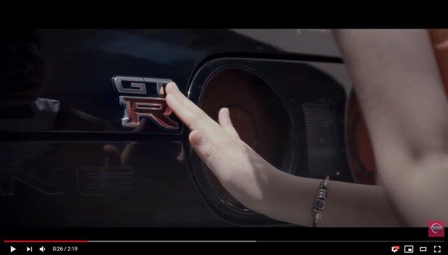 R32_GT-Rエンブレム