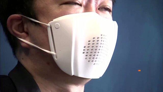c-mask