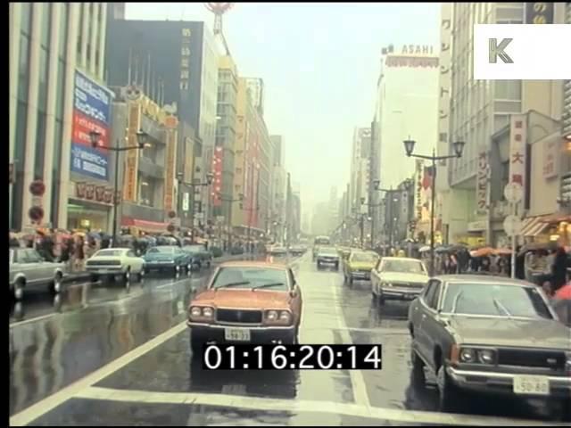 1970年代の東京
