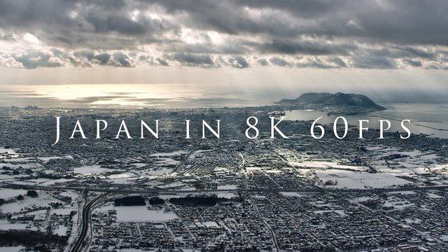 函館8K映像