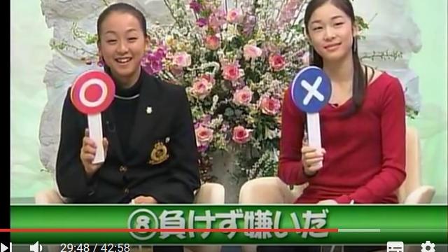 フィギュアスケート★女子シングル part2427 [無断転載禁止]©2ch.netYouTube動画>33本 ->画像>52枚