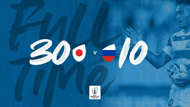 ラグビーw杯ロシア戦30-10