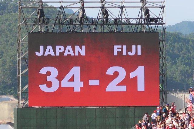ラグビー日本34-21フィジー