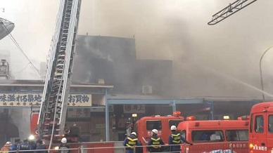 築地場外市場火災
