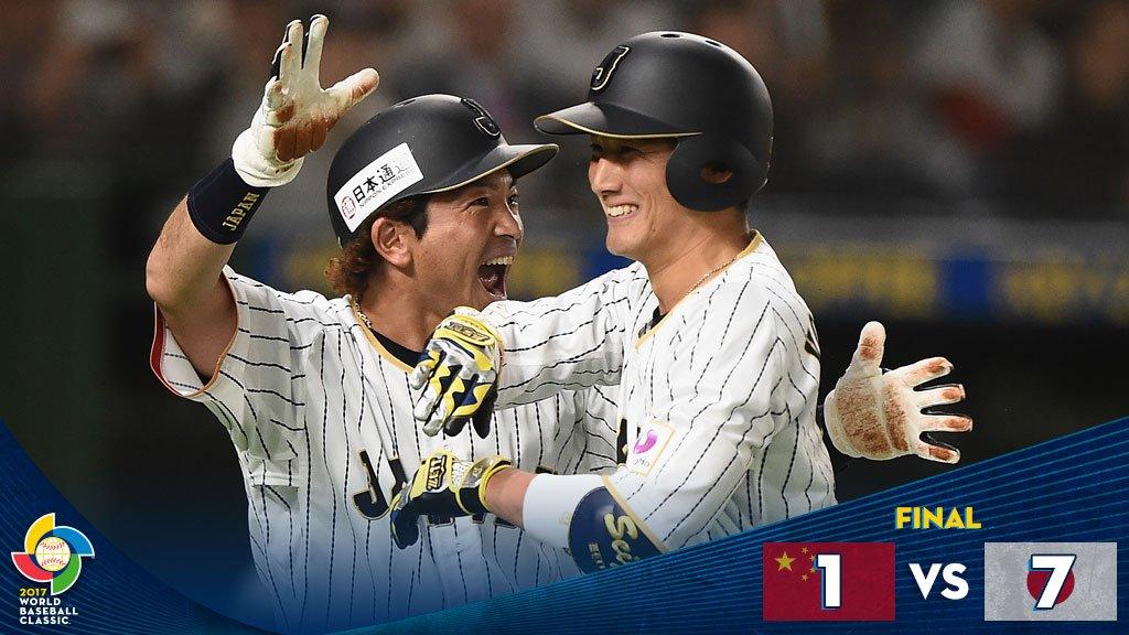 WBC日本3連勝